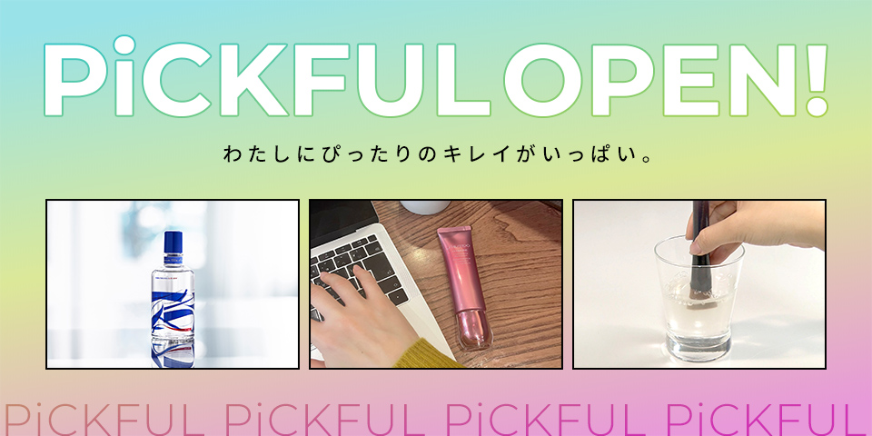 Beauty Journal 12月号