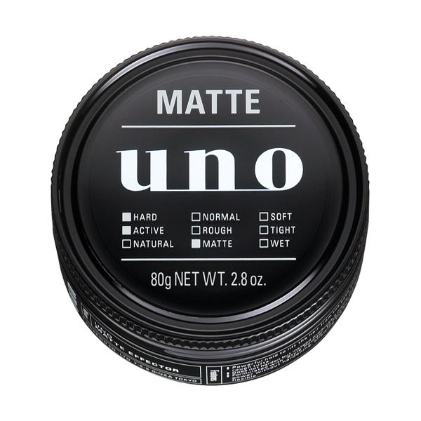 マットエフェクター