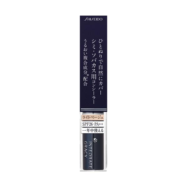コンシーラー (シミ・ソバカス用)