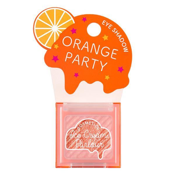 アイシャドウ オレンジパーティー