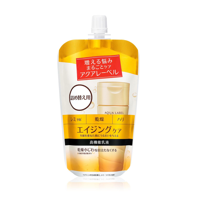 バウンシングケア ミルク (詰め替え用)
