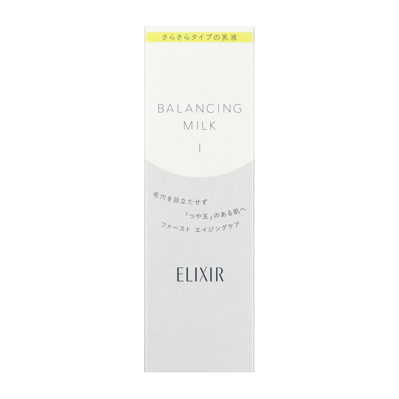 バランシング ミルク