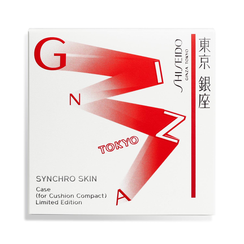 シンクロスキン ケース (クッションコンパクト用) リミテッド エディション