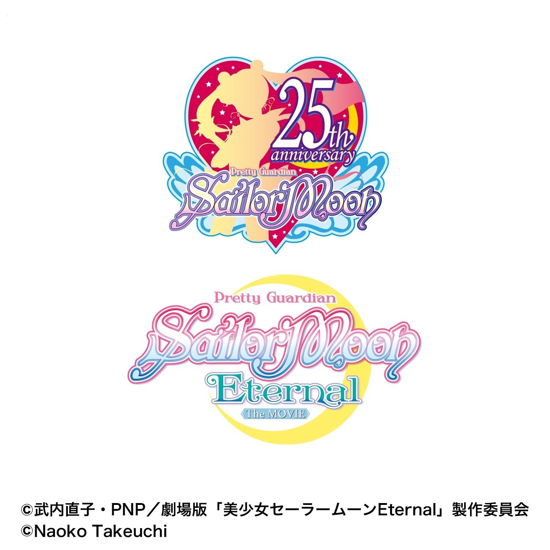 ドラマティックパウダリー&コンパクトケース 限定デザインセット SMⅡ