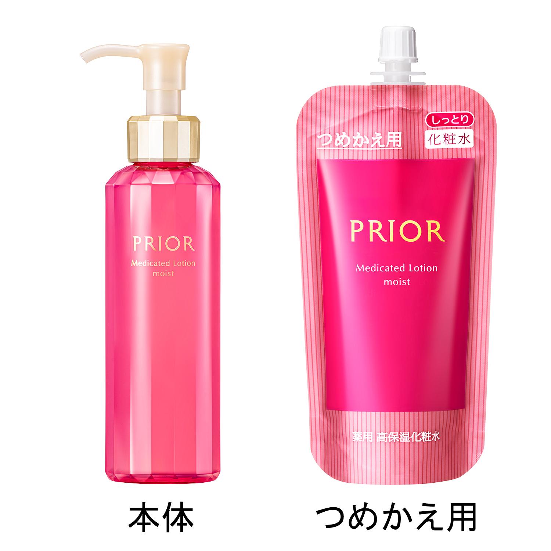 薬用 高保湿化粧水 (つめかえ用)