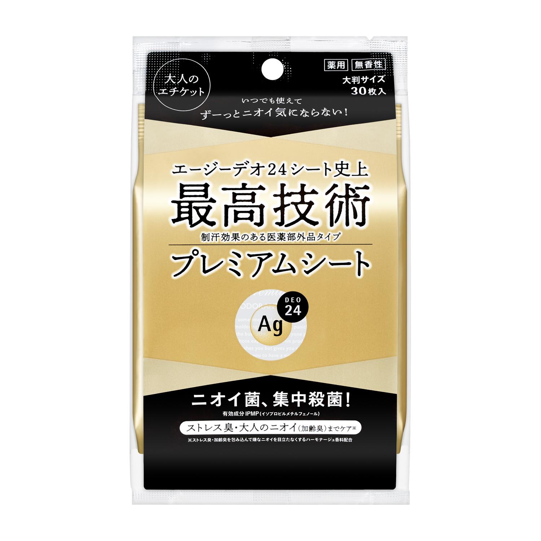 プレミアムデオドラント シャワーシート (無香性) 30枚入