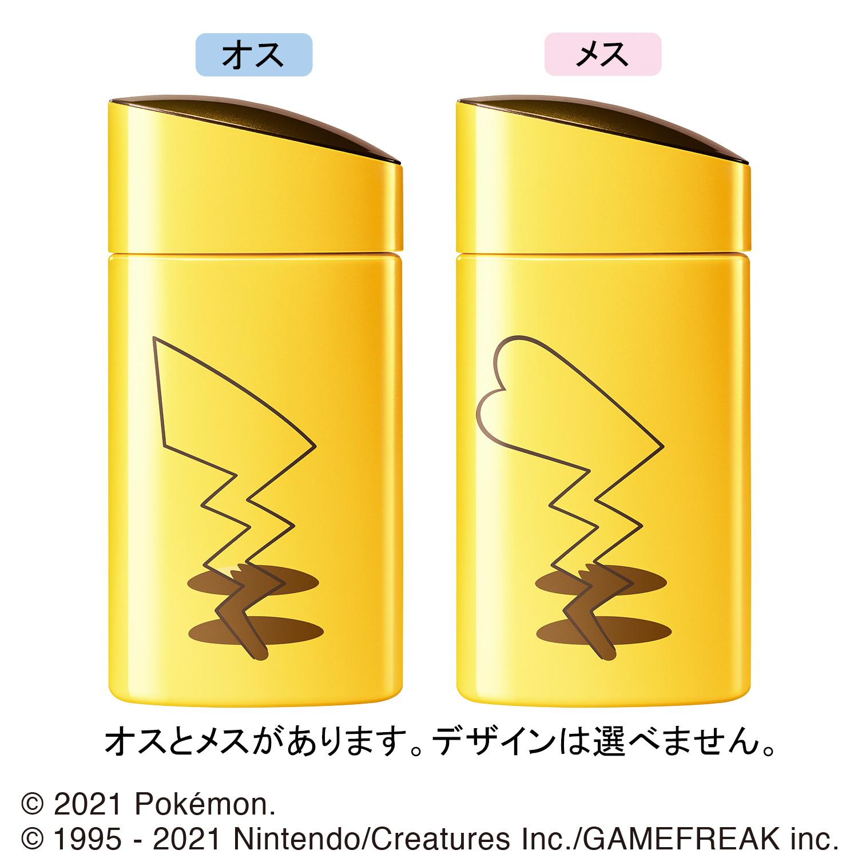 パーフェクトUV スキンケアミルク a 『ポケモン限定パッケージ』