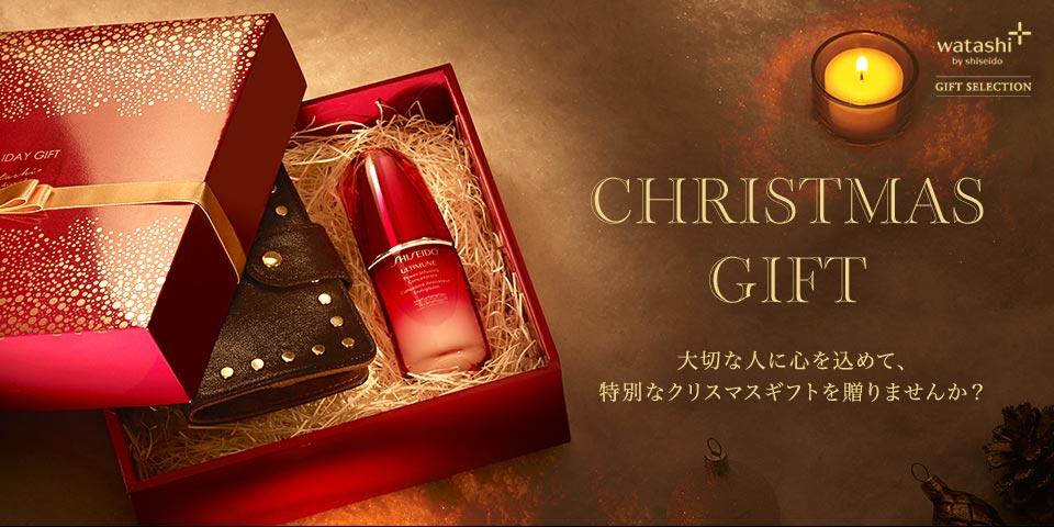【数量限定】特別なクリスマスギフト発売中